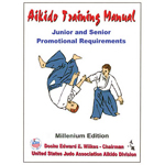 Aikido Training Manual Cover - Junior & Senior Promotional Requirements - 2000